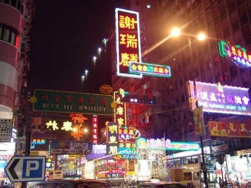 Neon Nathan Road